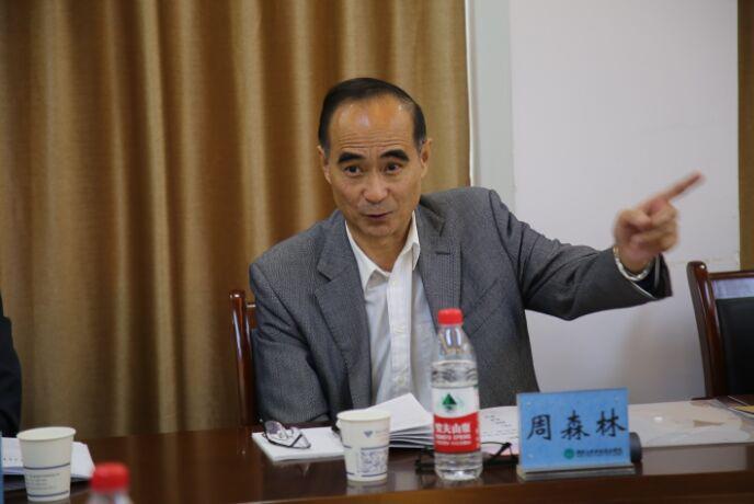 湖北三峡职业技术学院召开口腔医学专业申报评审会(图2)